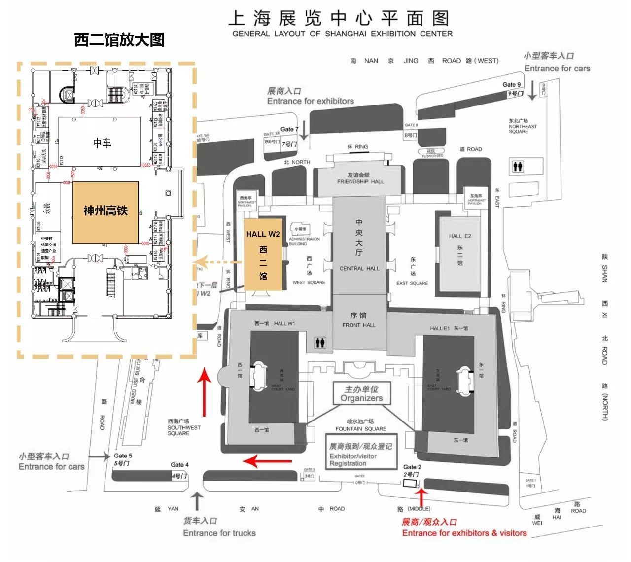 上海展览中心平面图