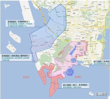 图2.6:前海蛇口自贸区规划图