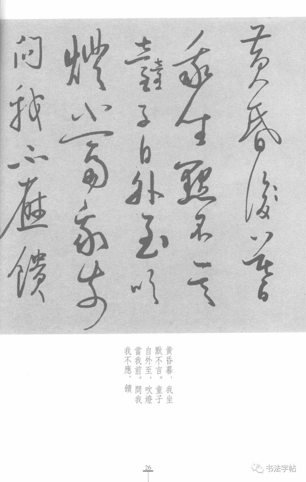 韩愈《晚春》_哔哩哔哩 (゜-゜)つロ 干杯~-bilibili
