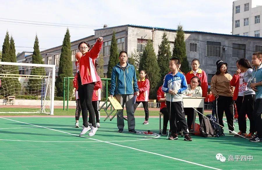 高平四中第二十届田径运动会开幕式