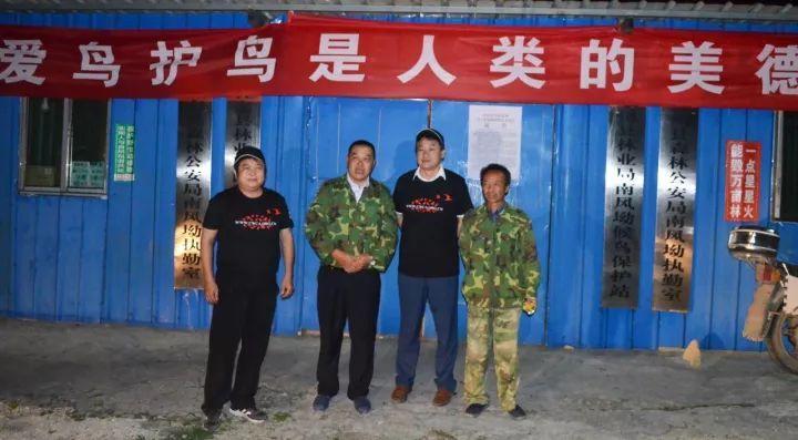 参加活动前, 10月10日至11日,涂晓斌一行还深入到赣湘边界南风坳候鸟图片