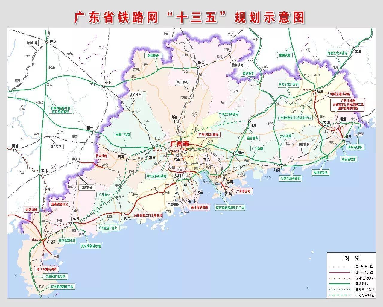 广东又一条高铁来了!途径七大城市,广州湛江只要2小时!图片
