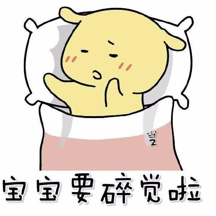 图片小懒猪起床了_qq图片懒猪们起床了图片_qq图片懒猪们起床了图片下载