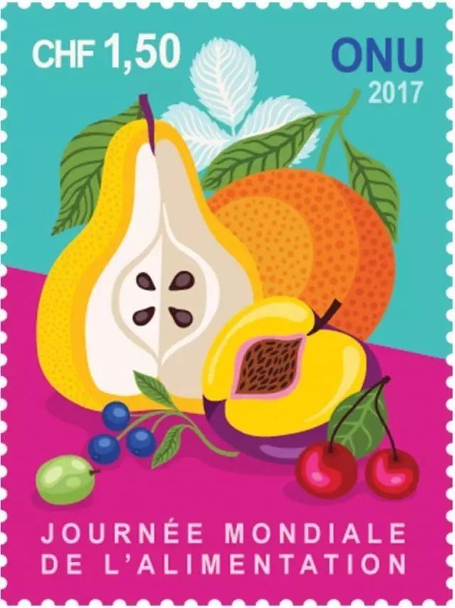 《2017世界粮食日》邮票