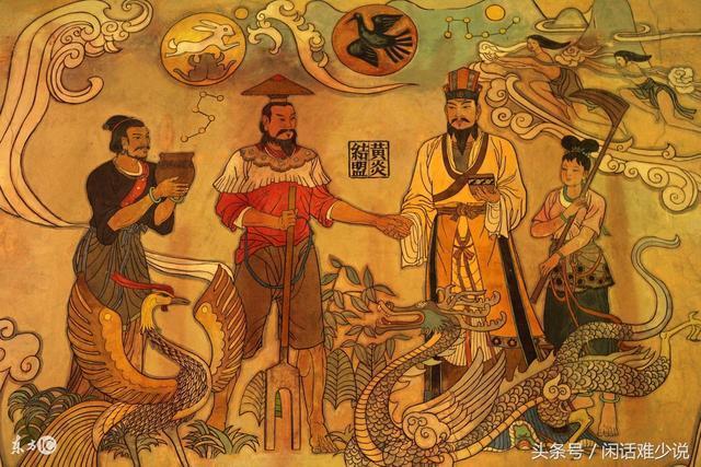 炎帝与黄帝的传�_各种传说故事的版本也很多,比如有的史料中记载,炎帝与黄帝之间并未