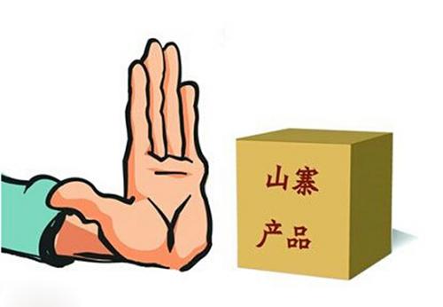 冠军品质的秘密,长安凌轩不负安全精致MPV之名