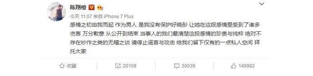 """湖南卫视节目预告片_明明是一档慢综艺,湖南卫视是如何做成""""快综艺""""的?"""