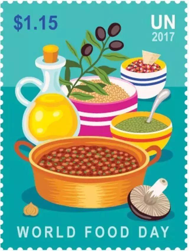 《2017世界糧食日》郵票