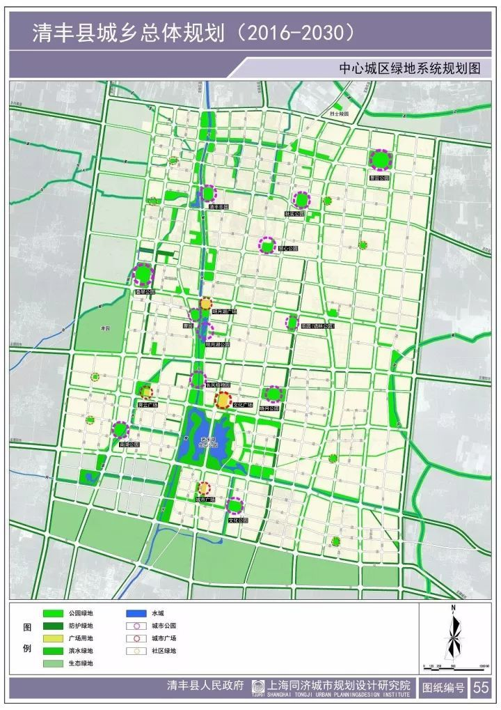 濮阳市清丰县未来规划图曝光,快看看未来的清丰什么样