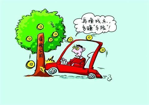 买车险还在纠结买哪家?看完就知道怎样选了! 新浪汽车   sina
