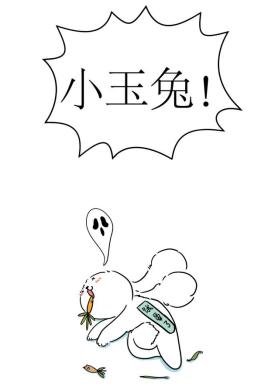 动漫 简笔画 卡通 漫画 手绘 头像 线稿 275_387 竖版 竖屏