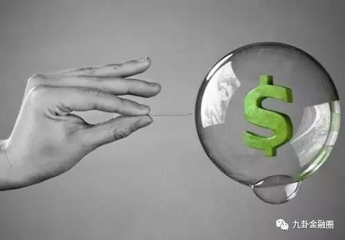 何平:如何看待比特币国内全面停止交易