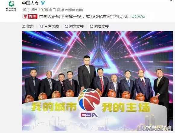 看看姚明为CBA新赛季做出的12个改革,这才是专业人做专业事!