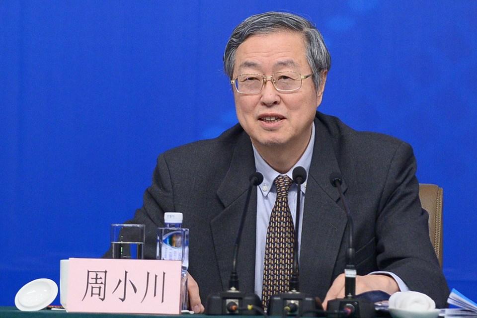 2009中国gdp_王永利:到2039年中国GDP超过美国不成问题