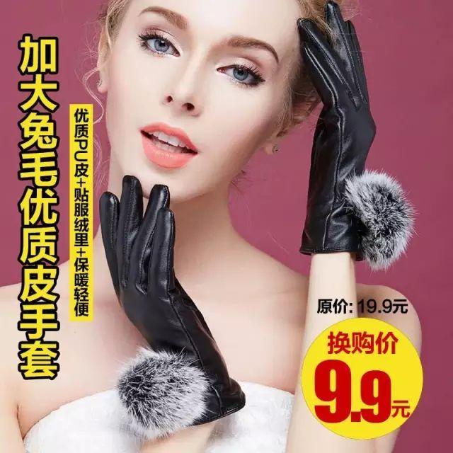 亚洲色囌�9��9��_加厚舒适糖果色坐垫9.9元!加厚兔毛手套9.9元!快来西子抢购吧!手慢无!