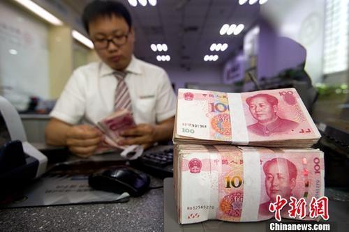 工银国际:谨慎看好石油人民币的发展前景