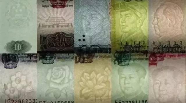 涨知识 | 人民币水印知识大全(建议收藏)