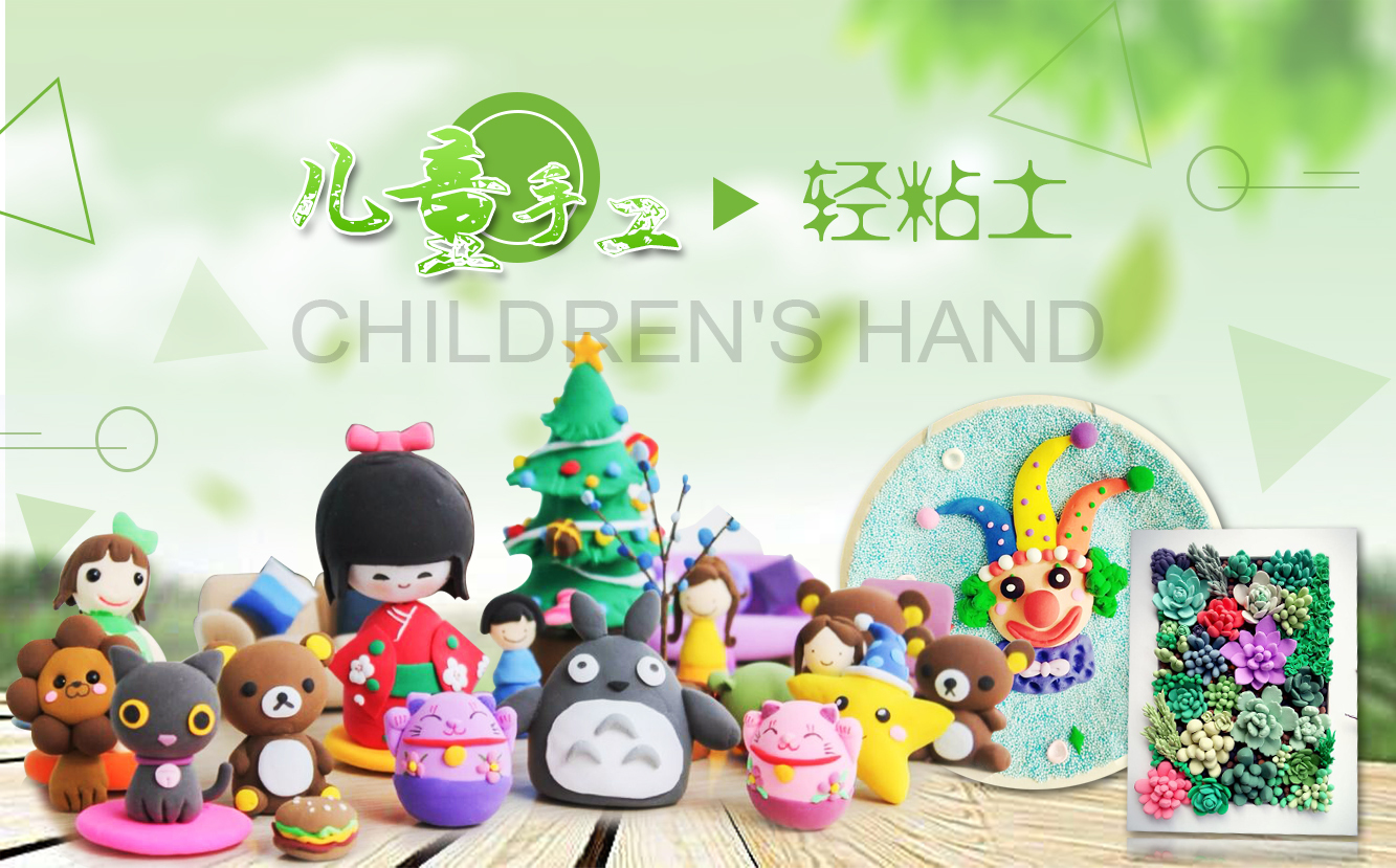 手乐汇diy儿童手工坊五店合一之儿童手工图片