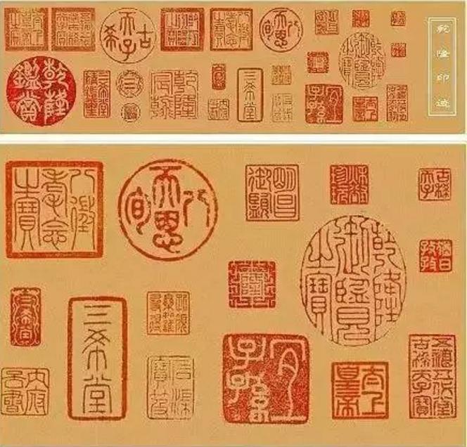 在古字画上到处题字钤印 乾隆原来别有心机,书法,题字,题匾,名家,真迹,cntizi.com