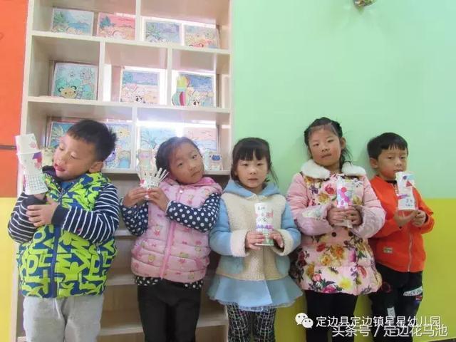 星星幼儿园班级区域
