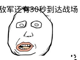 你为什么还是单身狗?日本大学调查,没有女朋友竟然是这些原因!