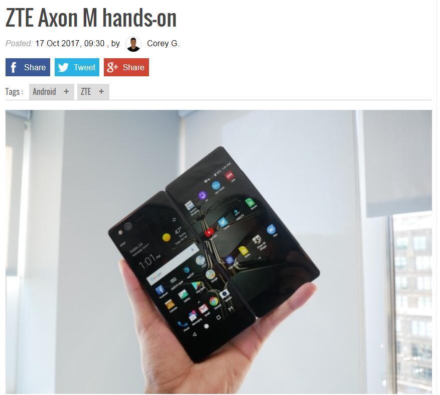 對標全面屏:中興發布雙屏折疊手機AXONM