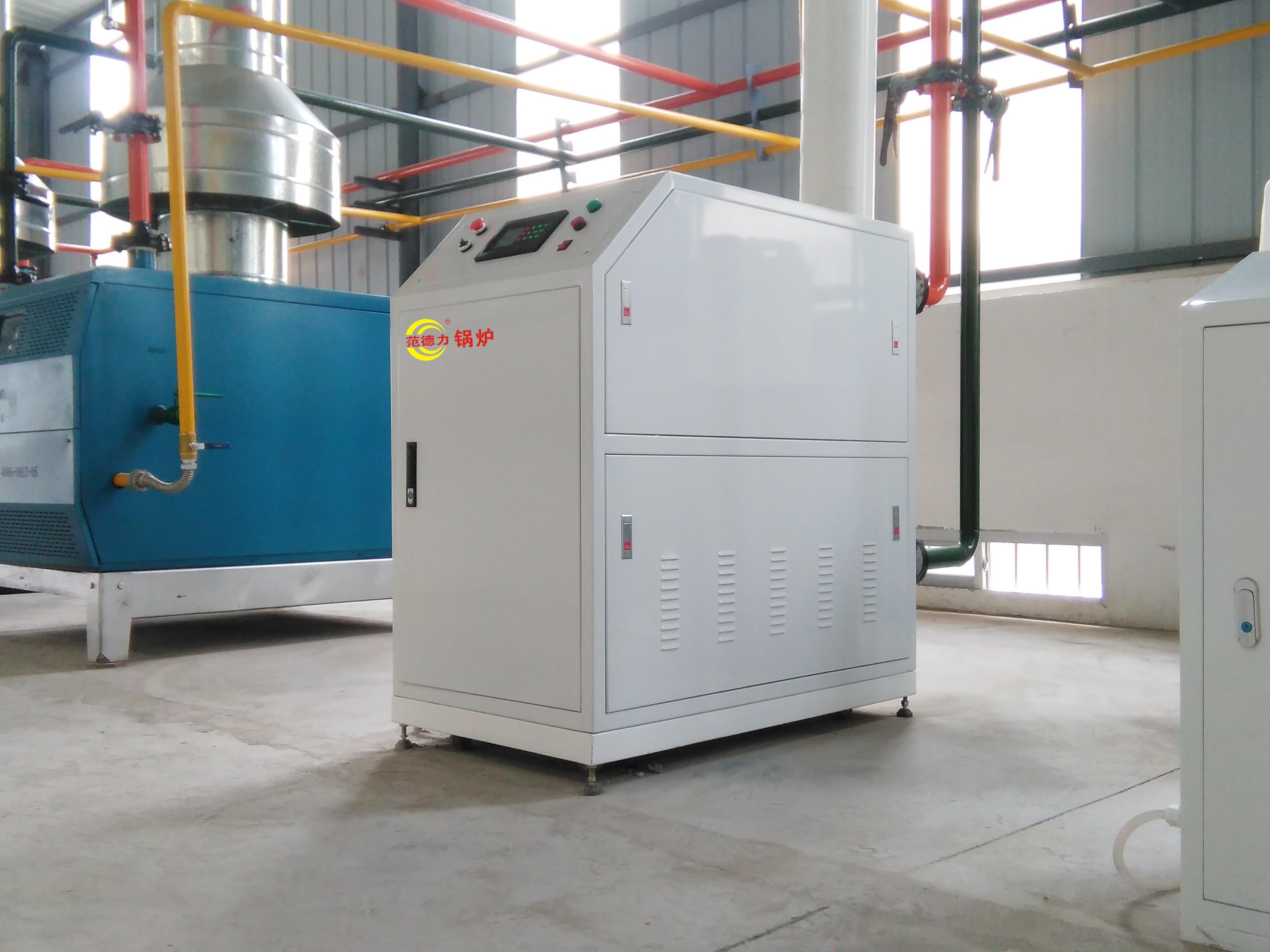 冷凝模块天然气锅炉系统耗气量