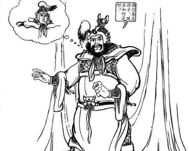 滩坂舞堕落的�zfjy��:e9df_广武涧 太公缚爼(经典连环画项羽传之七)