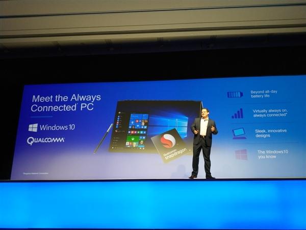 骁龙835 Windows 10电脑细节:续航超1天