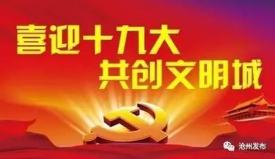 中国最牛创业团队,你了解多少图片
