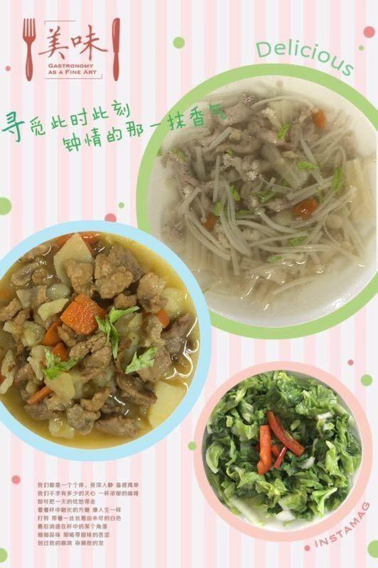 美味来了丨香港伟才幸福湾幼儿园10.16食谱
