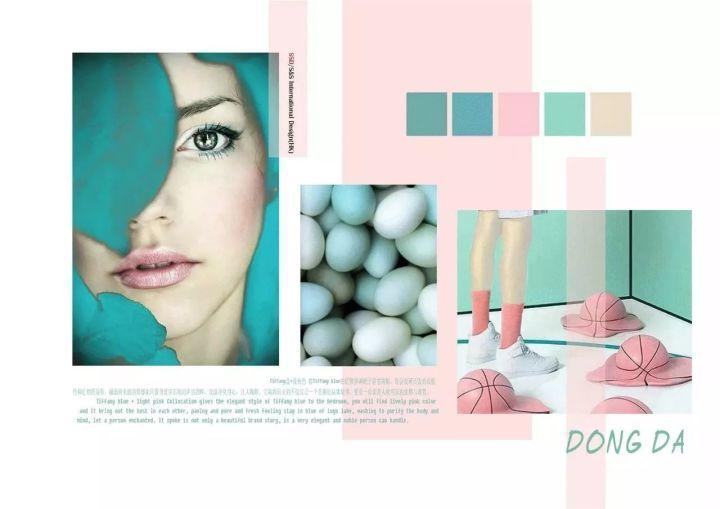 用色彩打造精美高雅的浪漫性感风!
