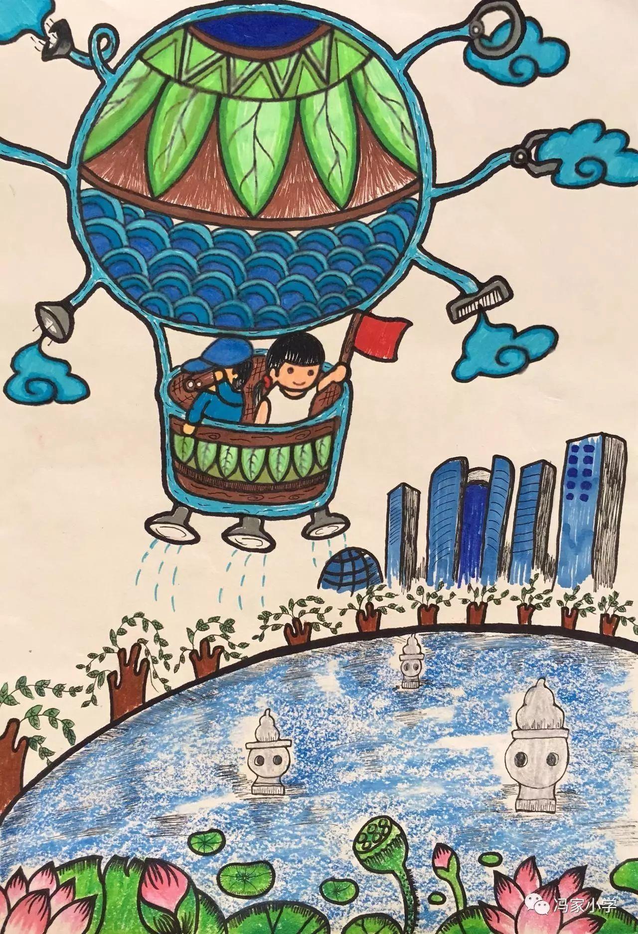 放飞科技的梦想 记冯家小学第九届科技节一系列活动