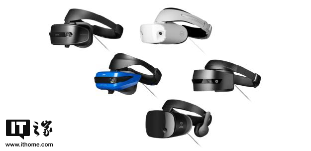 微软Windows 10混合现实头戴显示设备正式上市