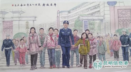 """昆明市级机关""""喜迎十九大 共筑中国梦""""书画展开幕"""