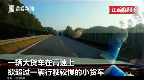 """因看一眼""""开太慢的前车司机""""啥样 他一连撞9辆车"""