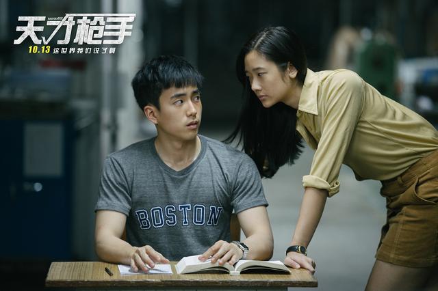 《天枪手》像谍战片的青春片这一部扣人心弦的泰国台湾民视最新八点档电视剧图片