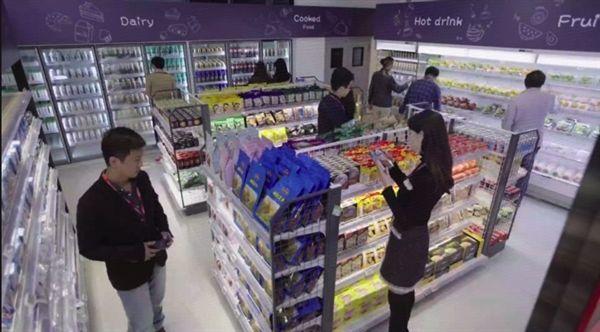 京东联合腾讯宣布双11无人超市、便利店将开业