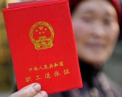 新中国教育发展历程_中国退休政策综述_搜狐社会_搜狐网