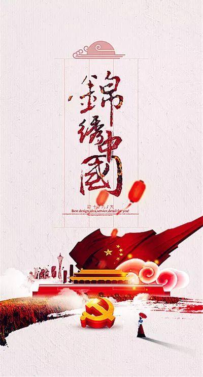 朗诵艺术杂志丨放飞中国梦 朗诵:水墨 梅园 作者:绿意紫晴 温泉