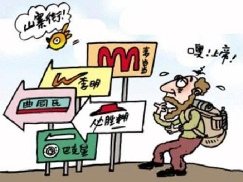 奥地利小镇因被中国仿造,导致大量游客涌入,当地人:头疼
