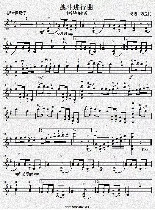 5音节小木琴简谱