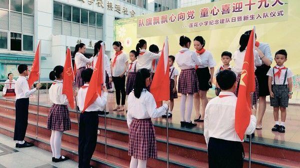 """红领巾相约中国梦!第68个""""建队日""""福田少年们这样过!"""