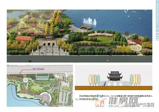 濉溪新城规划图