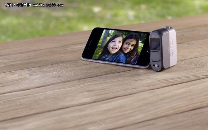 DxOMark將推安卓外掛相機手機拍照有救了