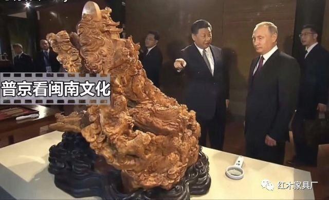 主席陪同普京总统观赏仙游木雕