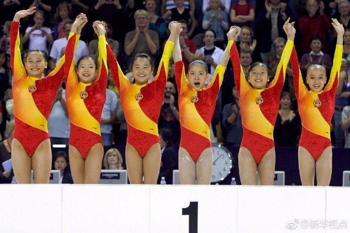 历史上的今天2006体操世锦赛中国女团首称王