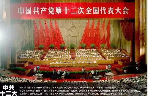 中华人民共和国民事�z+�9��_生活 正文  人民大会堂建筑平面呈\