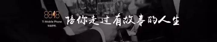 8848的朋友们刘嘉南,《男人装》首席摄影师