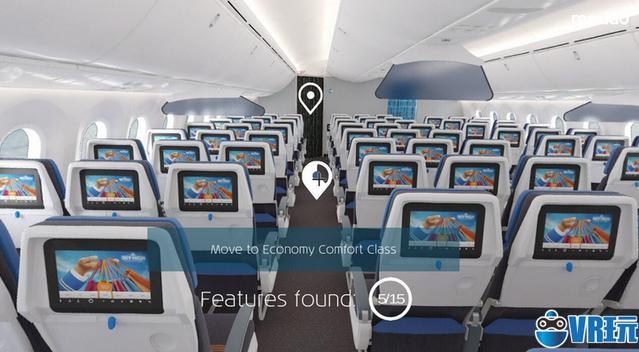 """荷兰皇家航空最新营销大法:用VR给旅客""""免费""""升舱"""